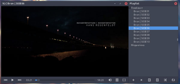 VLC Plugin - Arc Dark